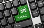 Рейтинг страховых компаний по КАСКО на 2018 год
