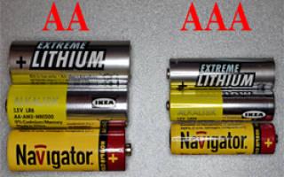 Что такое мизинчиковые aaa батарейки?