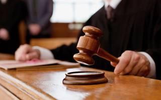 Может ли быть цифровая видеозапись доказательством в суде?