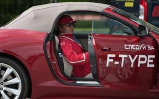Jaguar объявил рублевые цены на свой новый спорткар