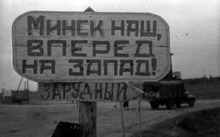 Советские раритеты за рубежом — «на вес золота»?