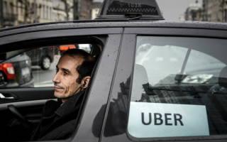 Убер-тарифы для водителей