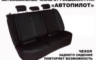 О том, как надеть чехлы на сиденья автомобиля