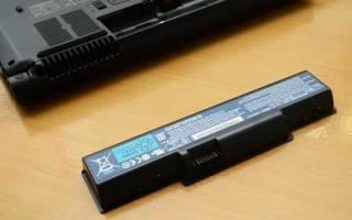 Как самому сделать калибровку батареи ноутбука?