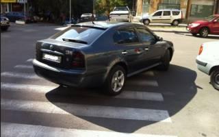 Штраф за неправильную парковку транспортного средства