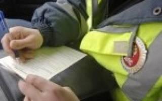 Рассрочка оплаты штрафа в ГИБДД