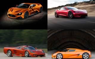 Рейтинг самых быстрых машин в мире на 2018 год