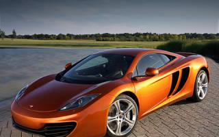 Автомобильный спорткар McLaren MC4-12C