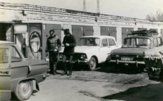 Тюнинг советских авто в советское же время