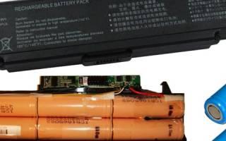 Объясняем как вытащить батарею из ноутбука