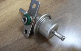 Регулятор давления топлива: диагностика, ремонт, замена