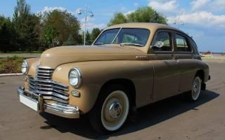 Классы легковых автомобилей СССР