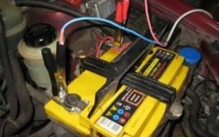 Можно ли заряжать аккумулятор, не снимая его с машины?