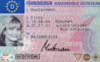 В Германии – водят по-другому?