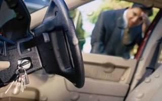 Как попасть в машину, если сел аккумулятор?