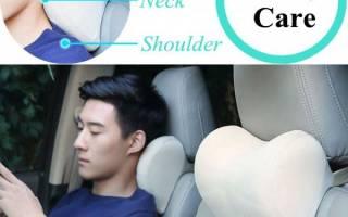 Кратко про подушки на подголовник автомобиля
