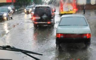 Езда под дождем